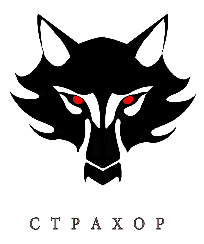 Strahor