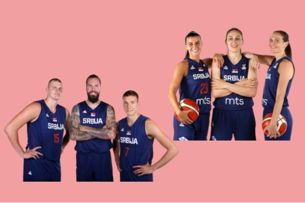 KOLEKCIJA 25 - Košarkaška reprezentacija Srbije