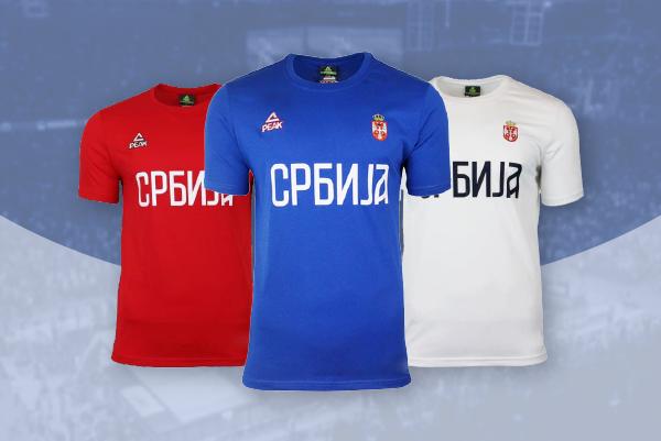 Oprema srpskih košarkaša