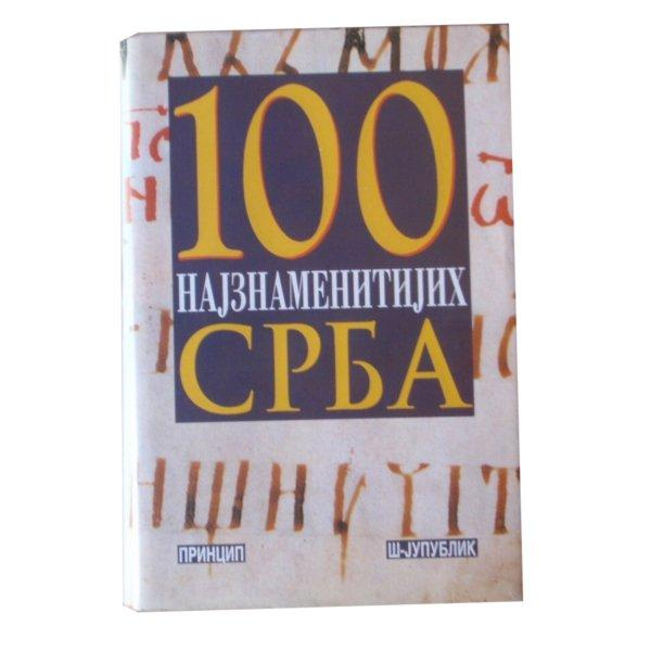 100 NAJZNAMENITIJIH SRBA - GRUPA AUTORA-1