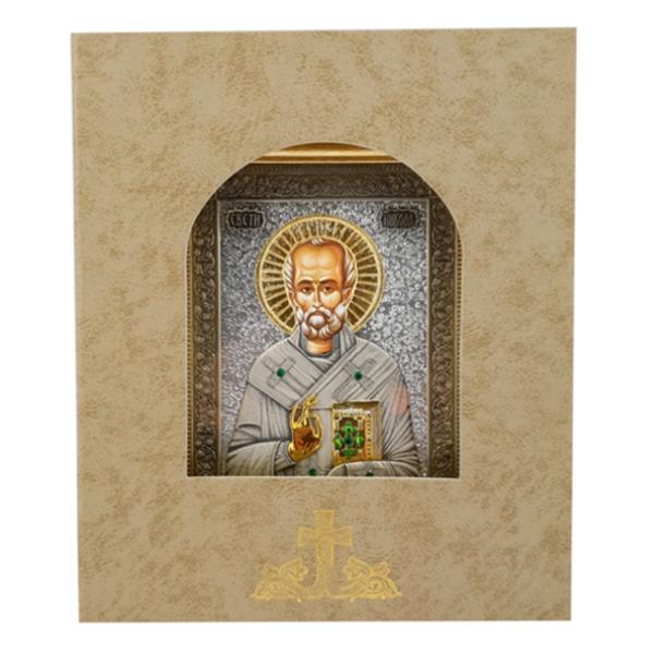 IKONA SVETI NIKOLA 21x17 cm, Sv. Nikola-3