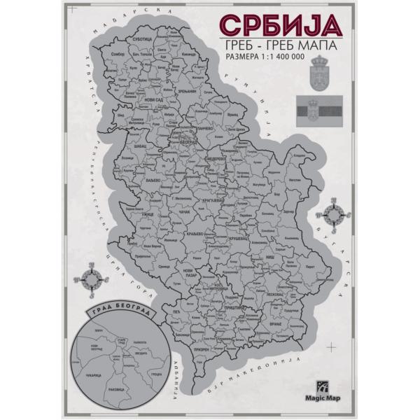 Greb-Greb Mapa Srbija, Scratchcard Serbia, 420*279mm-3