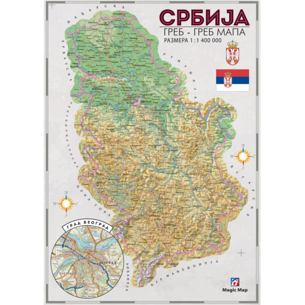Greb-Greb Mapa Srbija, Scratchcard Serbia, 420*279mm-2