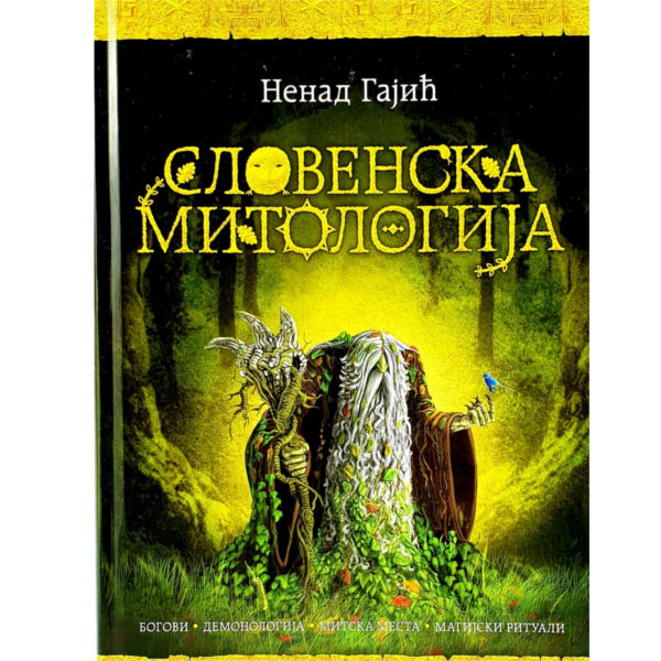 SLOVENSKA MITOLOGIJA - NENAD GAJIĆ-1