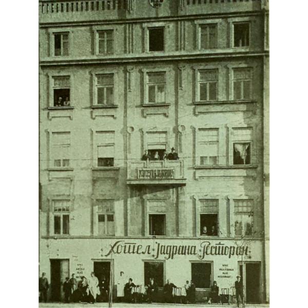 MEHANE I KAFANE STAROG BEOGRADA - VIDOJE D. GOLUBOVIĆ-5