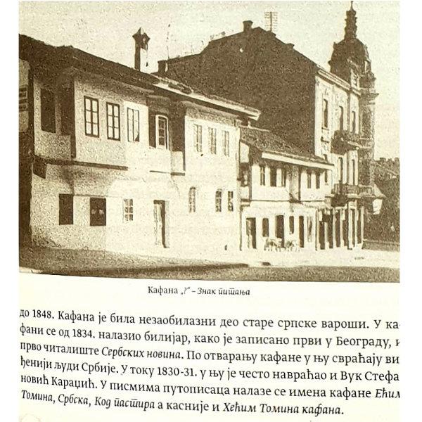 MEHANE I KAFANE STAROG BEOGRADA - VIDOJE D. GOLUBOVIĆ-4