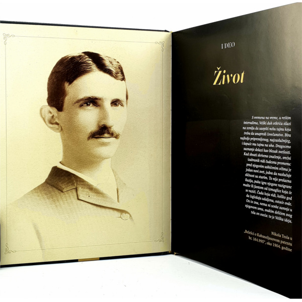 TESLIN ČUDESNI SVET - BRANIMIR JOVANOVIĆ - Nikola Tesla-8