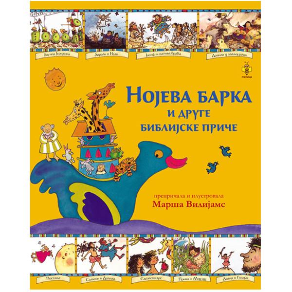 NOJEVA BARKA I DR.BIBLIJ.PRIČE - Marša Vilijams -1