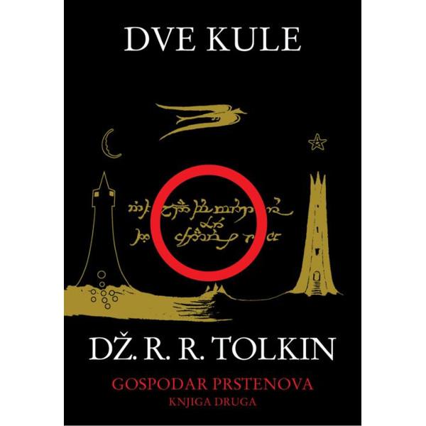 DVE KULE - Dz.R.R.TOLKIN - II Knjiga - Mek Povez-1