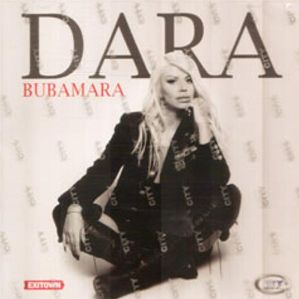 Dara Bubamara - Album 2017 (CD)-1