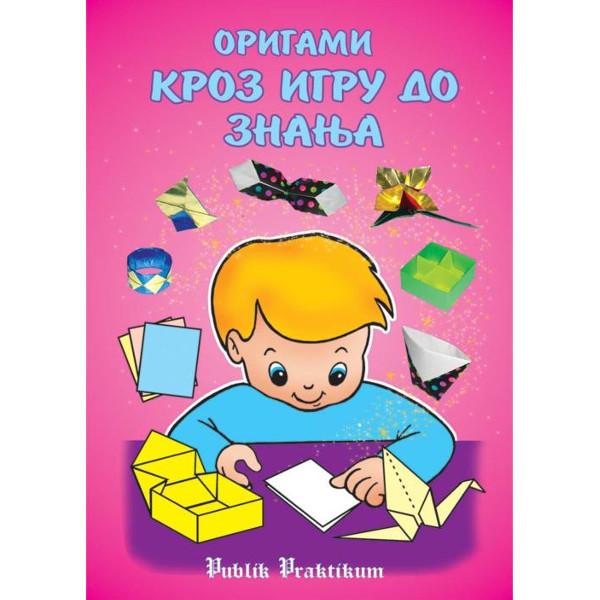 Origami Kroz Igru Do Znanja - Ljiljana Pejić-1