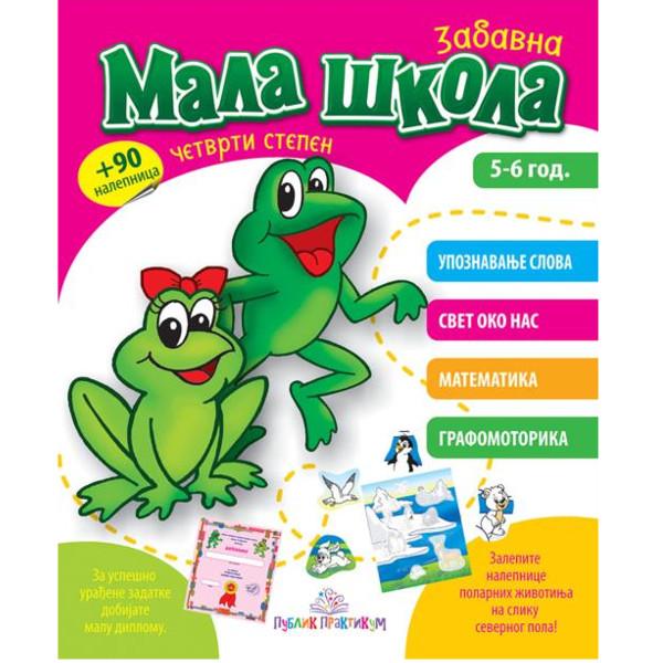 Mala škola IV Stepen - Jasna Ignjatović-1