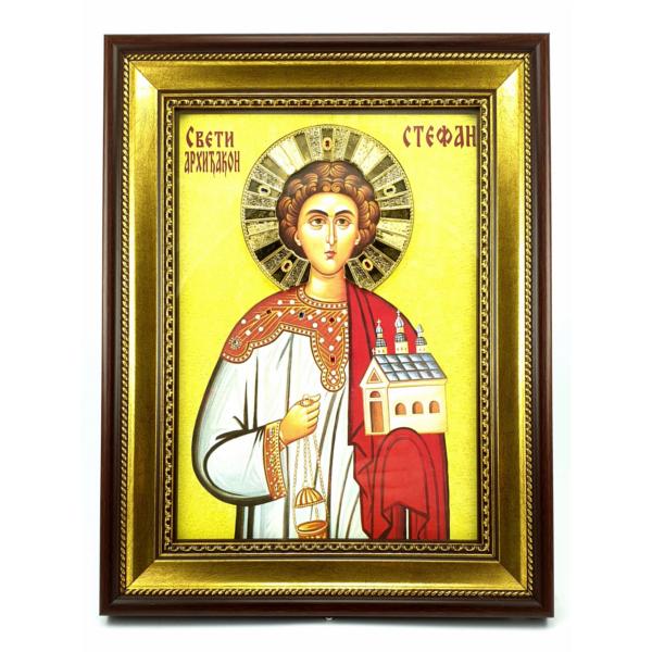 IKONA SVETI STEFAN, slavska ikona, 40x30 cm-1