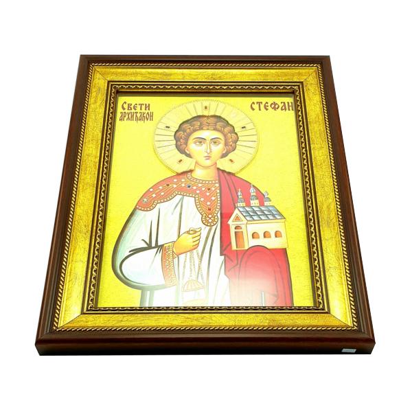 IKONA SVETI STEFAN, slavska ikona, 40x30 cm-3