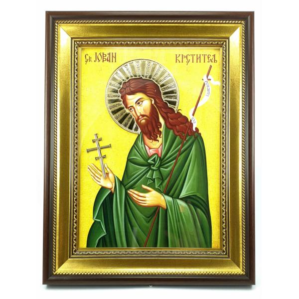 IKONA SV.JOVAN KRSTITELJ, slavska ikona, 40x30 cm-1