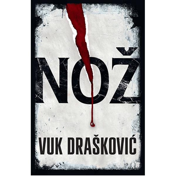 Nož - Vuk Drašković-1
