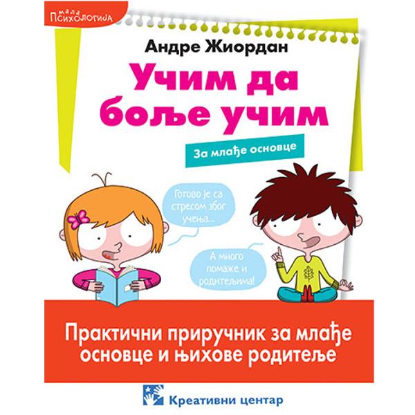 Učim Da Bolje Učim, Za Mlađe Osnovce-A. Žiordan,S. Varnije-1