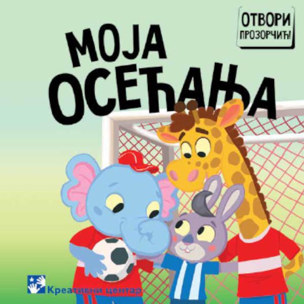 Moja Osećanja - Simeon Marinković, Slavica Marković-1