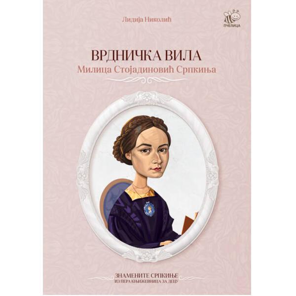 Vrdnička Vila Milica Stojadinović Srpkinja - Lidija Nikolić-1