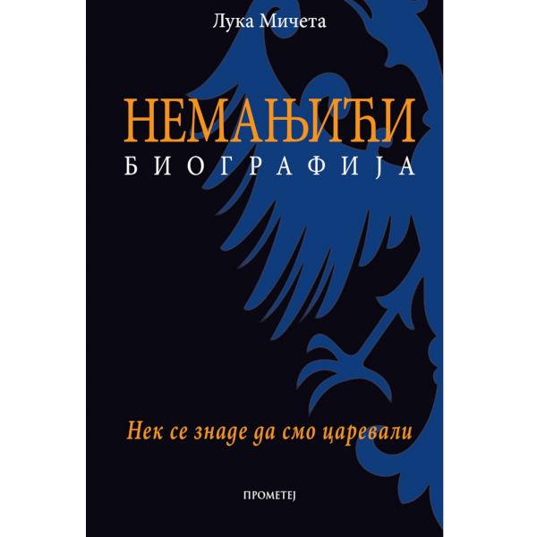 Nemanjići – Biografija - Luka Mičeta-1