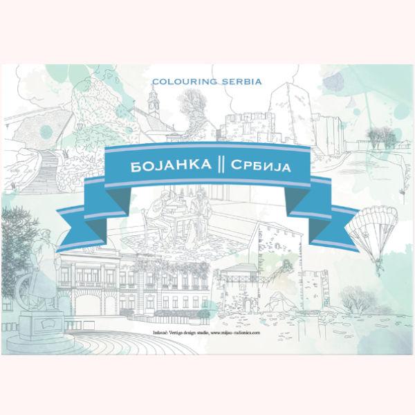 Bojanka Srbija-1