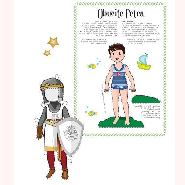 Obucite Petra-1