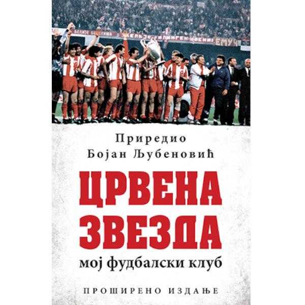 CRVENA ZVEZDA MOJ FUDBALSKI KLUB - Bojan Ljubenović-1