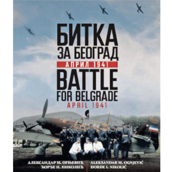 Bitka Za Beograd/ Battle For Belgrade-Aleksandar O.-1