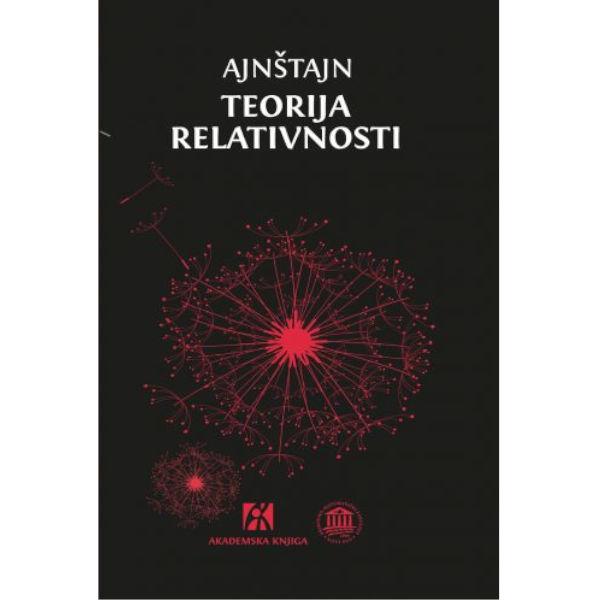 TEORIJA RELATIVNOSTI  - Albert Ajnštajn-1