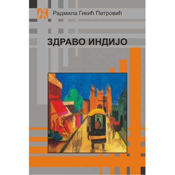 ZDRAVO, INDIJO - Radmila Gikić Petrović-1