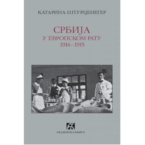 SRBIJA U EVROPSKOM RATU 1914-1915 - Katarina Šturceneger-1