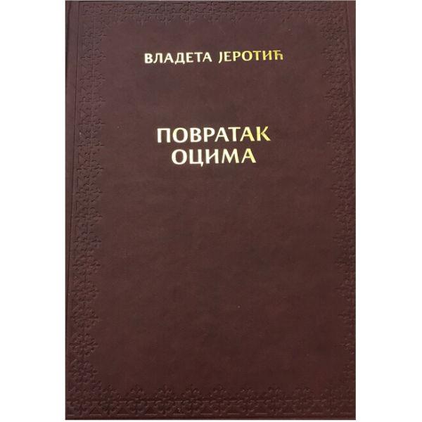 POVRATAK OCIMA - Vladeta Jerotic-1