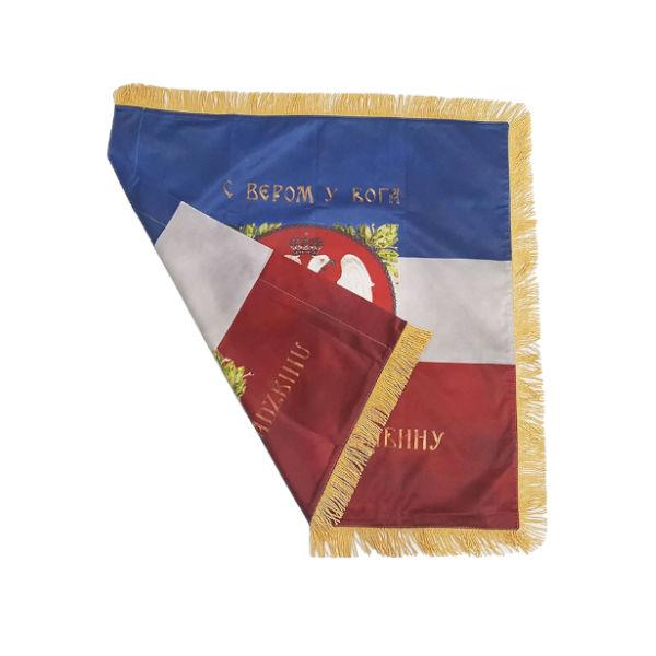 Zastava Triglavskog Puka Jugos. Kralje. Vojske - (75x75cm)-2