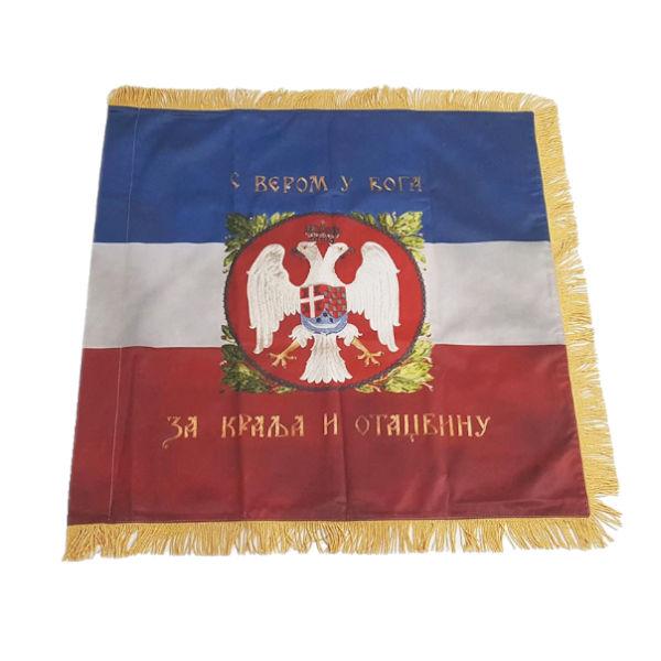 Zastava Triglavskog Puka Jugos. Kralje. Vojske - (75x75cm)-1