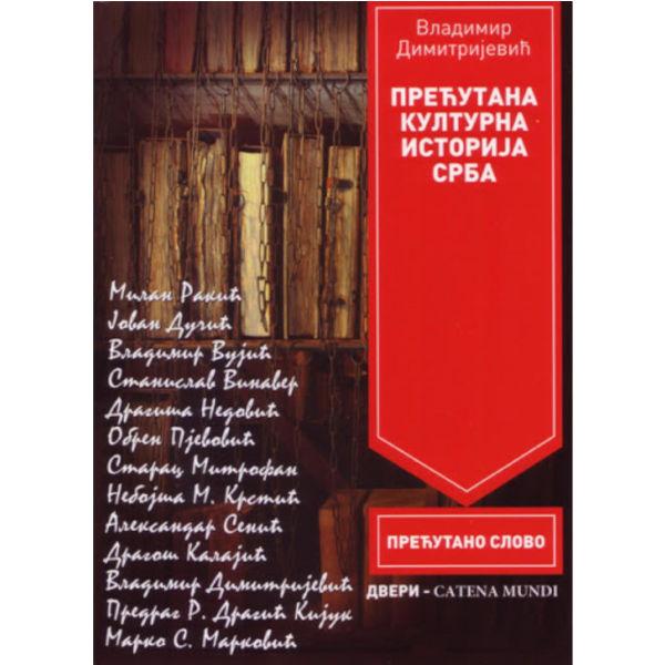 PREĆUTANA KULTURNA ISTORIJA SRBA - Vladimir Dimitrijević-1
