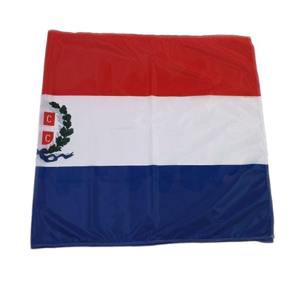 Zastava Kneževine Srbije Iz 1835. God. - 150x100 cm-2