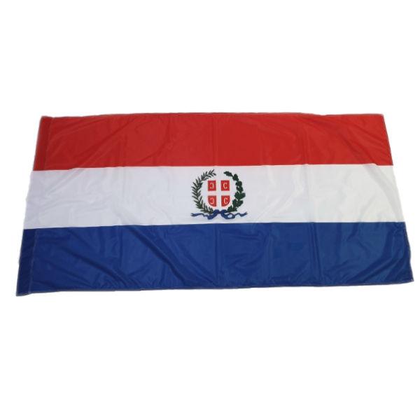 Zastava Kneževine Srbije Iz 1835. God. - 150x100 cm-1