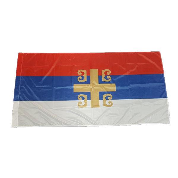 Zastava 4S - Crkvena - 150x100cm-1