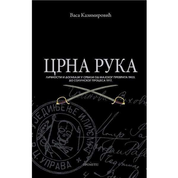 Crna Ruka - Vasa Kazimirović-1