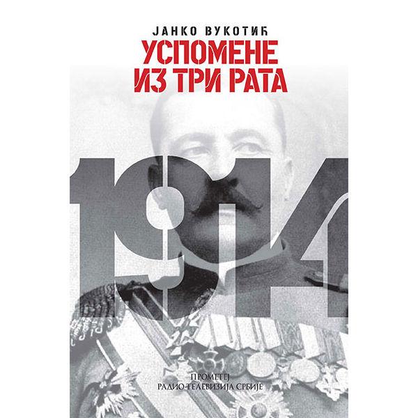 USPOMENE IZ TRI RATA - Janko Vukotić-1