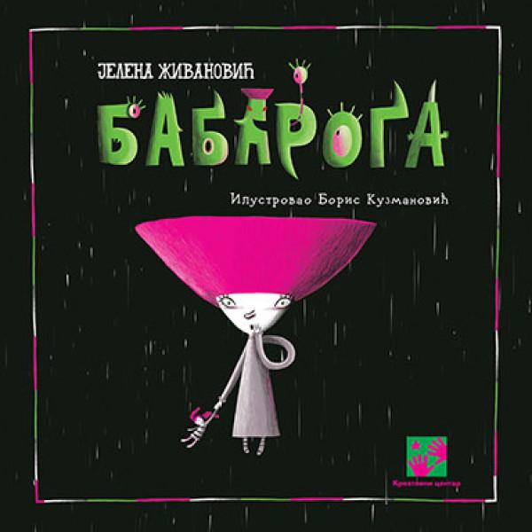BABAROGA - Jelena Živanović-1
