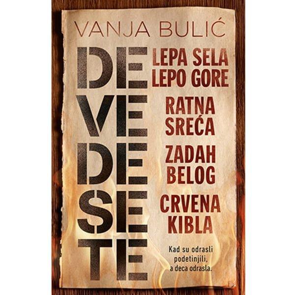 DEVEDESETE - VANJA BULIĆ-1