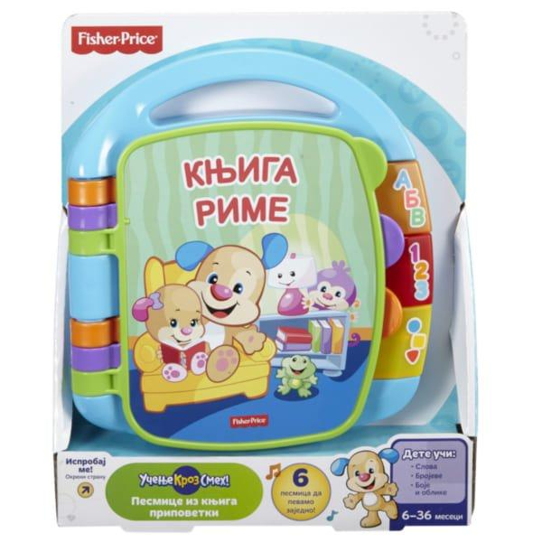 FISHER PRICE - KNJIGA SVEZNALICA-1