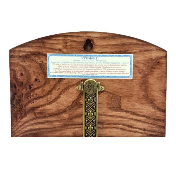 IKONA BOGORODICE I ISUSA HRISTA, METALNA NA DASCI SA KRSTOM, BOJENA, 20x14cm-2