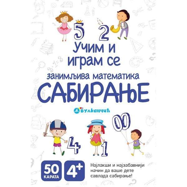 KARTE - ZANIMLJIVA MATEMATIKA: SABIRANJE - UČIM I IGRAM SE-1