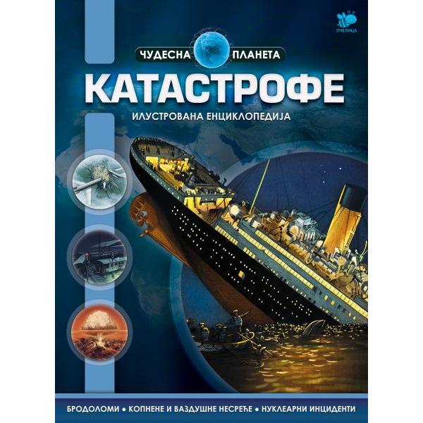 KATASTROFE - Bojan Hodžić Kosorić-1