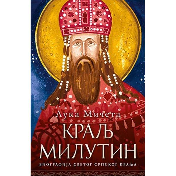 KRALJ MILUTIN - LUKA MIČETA-1