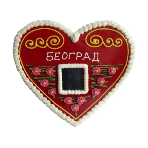 LICIDERSKO SRCE - BEOGRAD-1