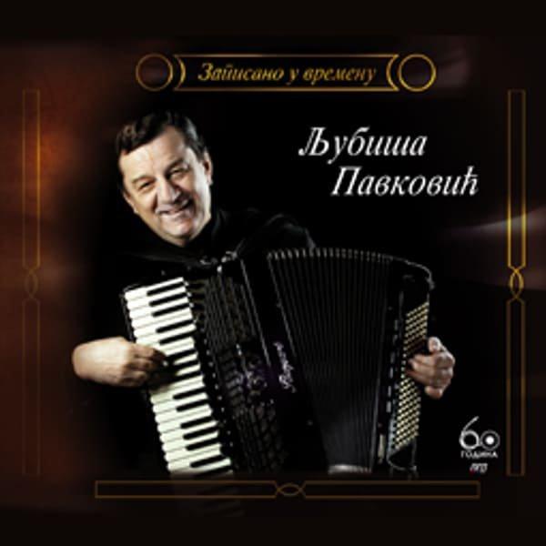 LJUBIŠA PAVKOVIĆ - ZAPISANO U VREMENU CD 1, 2, 3-1