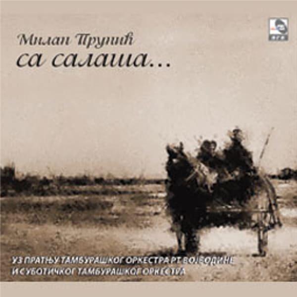 MILAN PRUNIĆ - SA SALAŠA-1